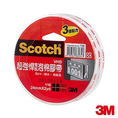 3M 118超強悍雙面泡棉膠帶 (24mmx2YD)