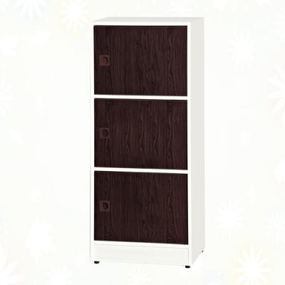 文創集 希莉 環保1.4尺南亞塑鋼開放三門置物櫃/收納櫃-43.4x33.7x113cm免組