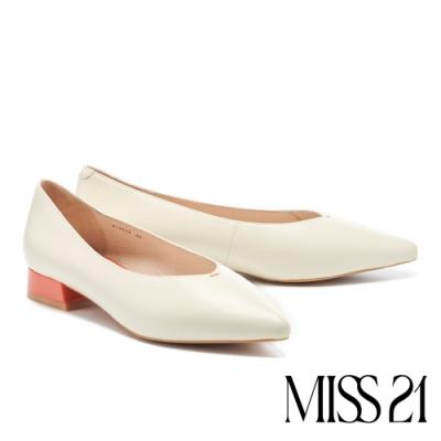 低跟鞋 MISS 21 極簡主義素面羊皮尖頭粗低跟鞋-米白