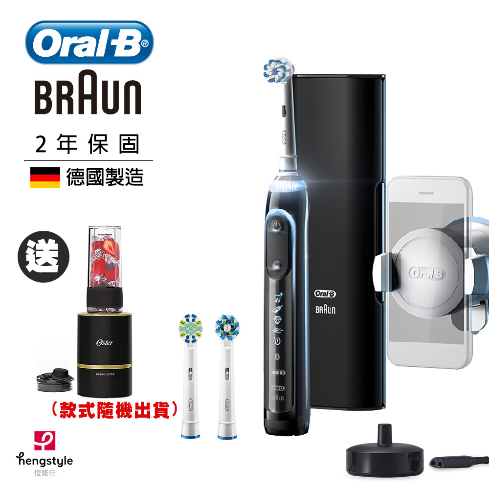 德國百靈Oral-B-3D智慧追蹤電動牙刷Genius10000(金鑽黑)
