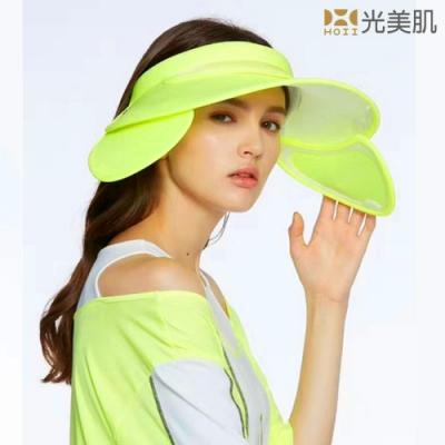 HOII光美肌-后益先進光學布-機能美膚光全方位防護遮陽帽(黃光)