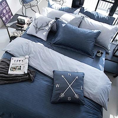 OLIVIA 諾亞 藍灰 雙人全鋪棉床包冬夏兩用被套四件組 歐式枕套 200織精梳純棉 台灣製