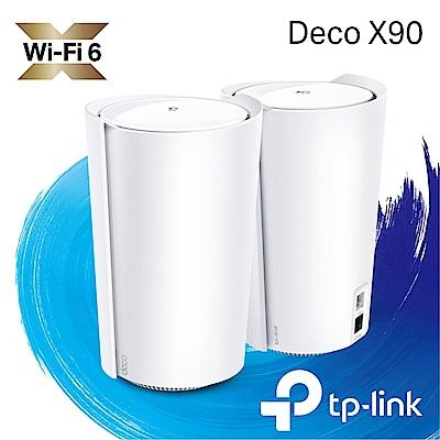 TP-Link Deco X90 AX6600 真Mesh 雙頻智慧無線網路WiFi 6分享器路由器 (2入)