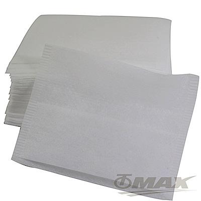 omax多功能茶包袋-255入(3包裝)