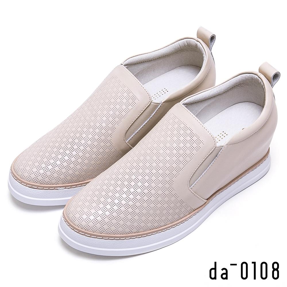 DIANA 真皮沖孔圖形內增高休閒鞋-極簡美學-米