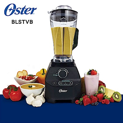 美國OSTER營養管家調理機BLSTVB 送隨鮮瓶果汁機 (顏色隨機)