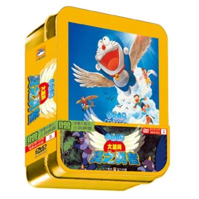 哆啦A夢-大雄與翼之勇者DVD