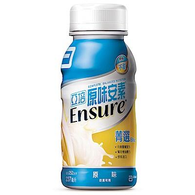 亞培 安素原味 菁選隨身瓶(237ml x 24入)