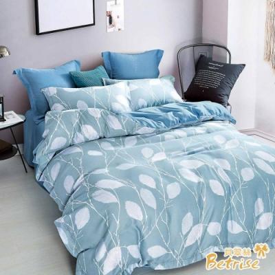 Betrise夏日蔓葉  加大-植萃系列100%奧地利天絲三件式枕套床包組