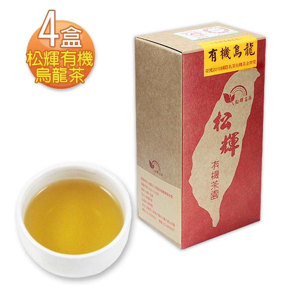 那魯灣 松輝有機烏龍茶(1斤/共4盒)