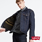 Levis X outerknown 男 重裝牛仔外套 可拆式內裏 創新寒麻纖維
