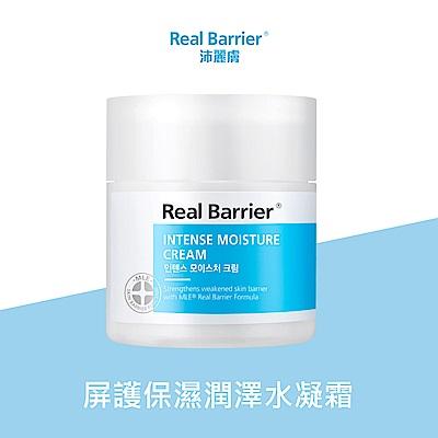 Real Barrier沛麗膚 屏護保濕潤澤水凝霜(50ml)