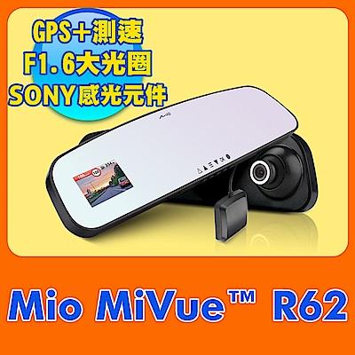 Mio R62後視鏡型 SONY感光元件+GPS