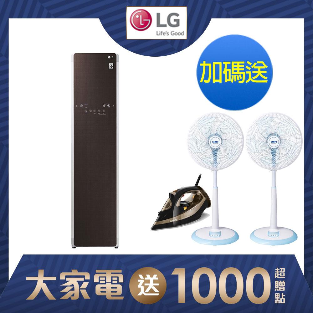 LG樂金 WiFi Styler 蒸氣輕乾洗機 智慧電子衣櫥 E523FR