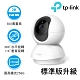 TP-Link Tapo C210 300萬畫素 高解析度 旋轉式家庭安全防護 WiFi 無線智慧網路攝影機 監視器 IP CAM(Wi-Fi無線攝影機) product thumbnail 1