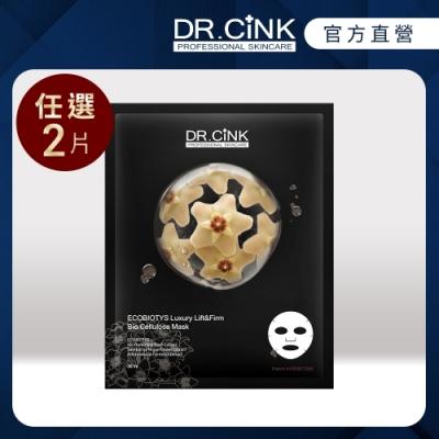 DR.CINK達特聖克 以花養顏經典2片組