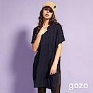 gozo Perfect完美拚色二穿長版上衣(深藍)