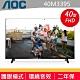 ★買AOC抽特斯拉★AOC 40型 無邊框液晶顯示器(40M3395)+視訊盒 product thumbnail 2
