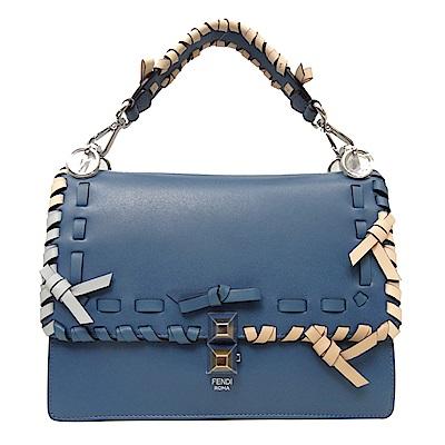FENDI 牛皮編織翻蓋手提肩背包中款(藍色)