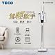 TECO東元 slim 輕淨強力無刷吸塵器 XJ1809CBW product thumbnail 1