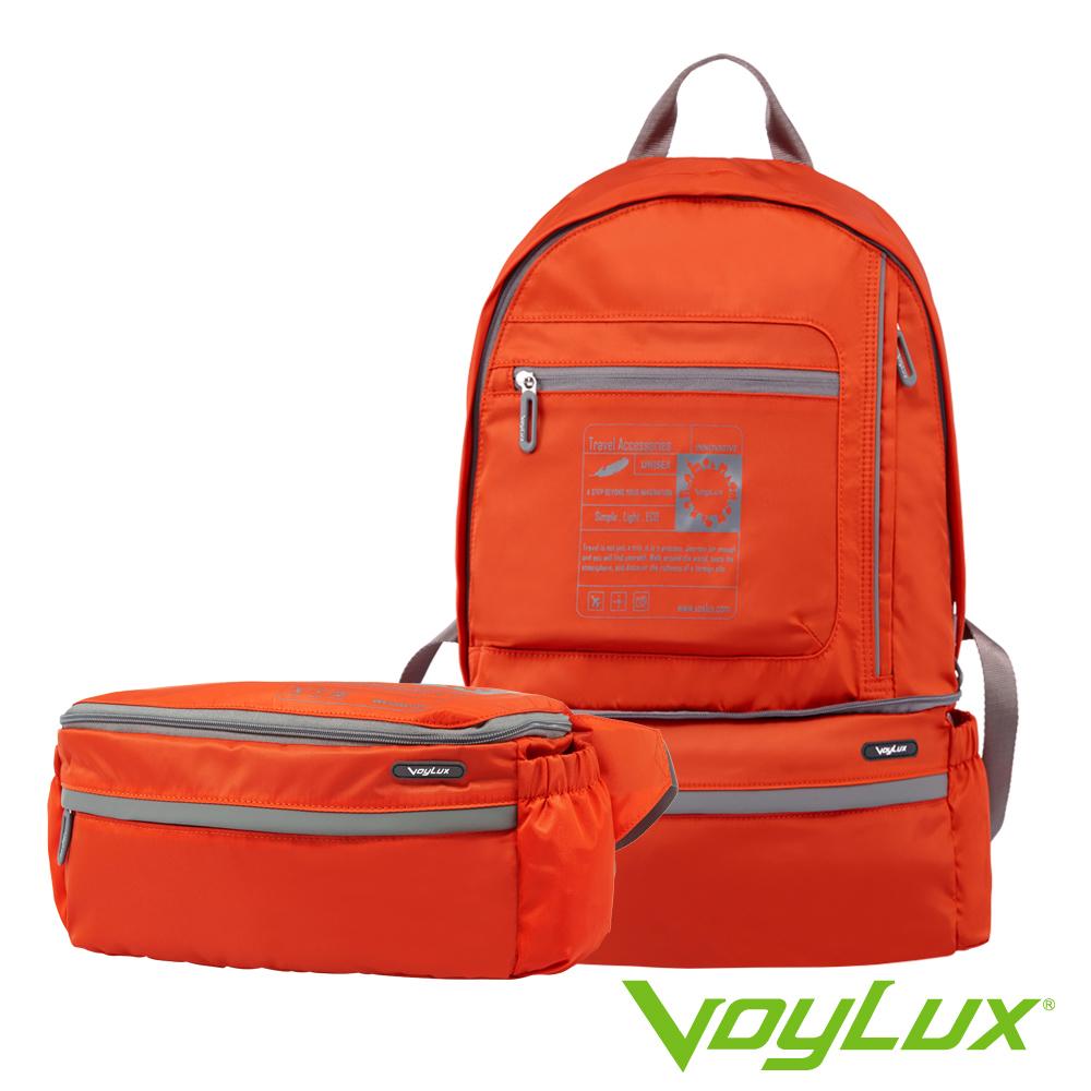 Voylux 伯勒仕-四用折疊後背包橘色-3681658C