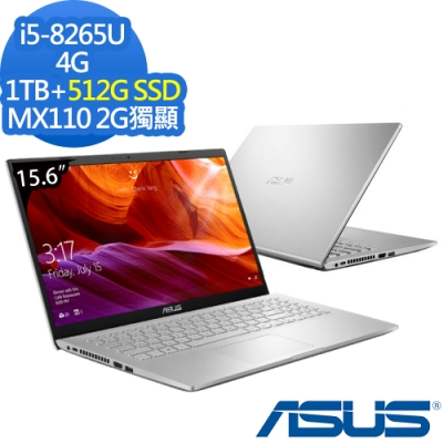 ASUS X509FB 15吋筆電 i5-8265U/4G/1T 512G/MX110特