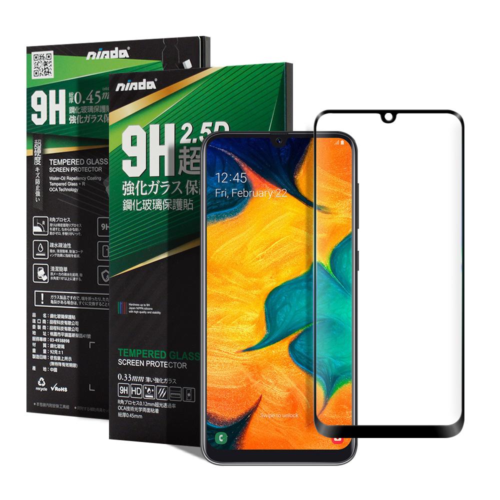 NISDA for Samsung Galaxy A30 完美滿版玻璃保護貼-黑