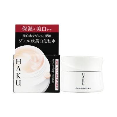 (即期品)SHISEIDO資生堂 驅黑淨白亮膚水凝露100g(至2020年06月)