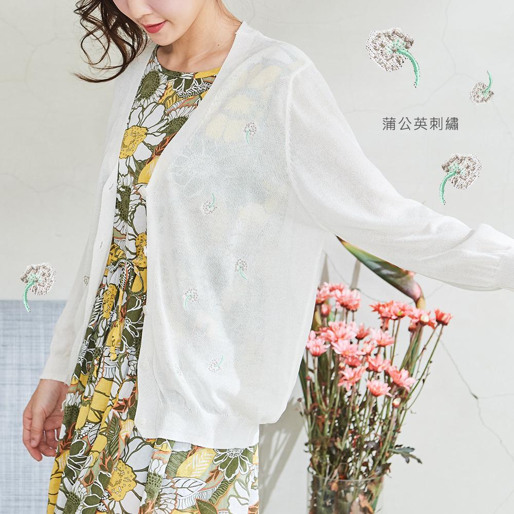 慢 生活 蒲公英刺繡冰絲針織罩衫- 白色