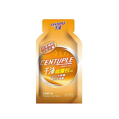 【CENTUPLE 千沛】能量包果膠-百香果口味(24包/盒)