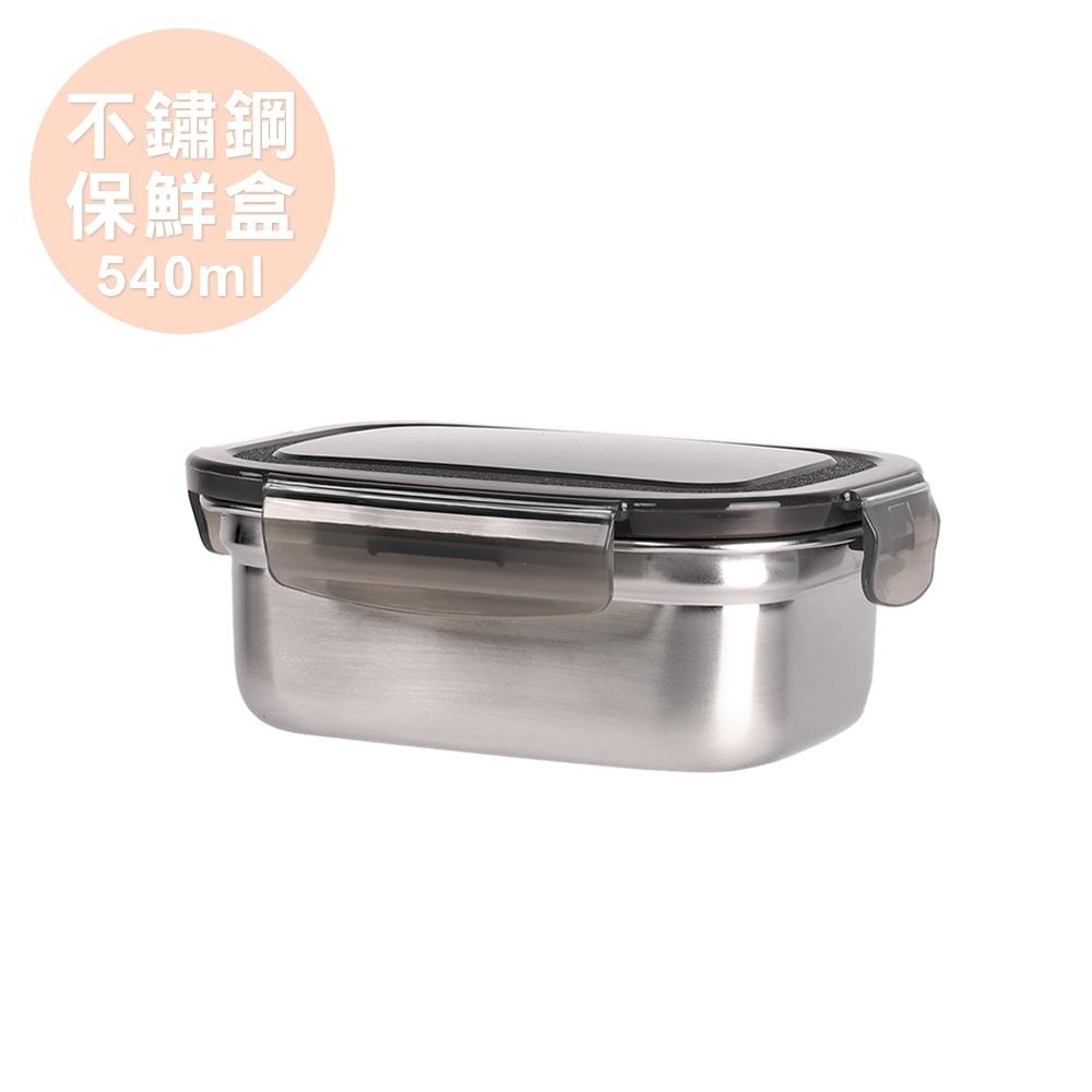 Quasi 司耐扣304不鏽鋼保鮮盒(長型)540ml(快)