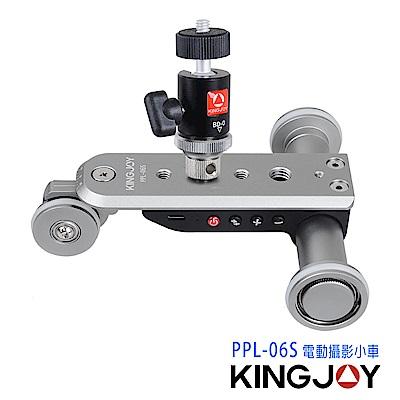 KINGJOY 電動攝影小車(含雲台) PPL- 06 S