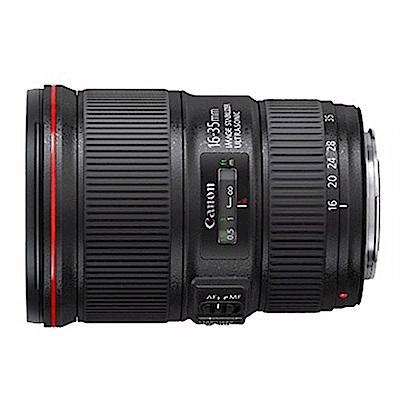 【快】Canon EF 16-35mm f/4L IS USM超廣角變焦鏡*(平輸)