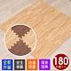 【Abuns】仿實木質感拼花淺木紋巧拼地墊-附贈邊條(180片裝-5坪) product thumbnail 1