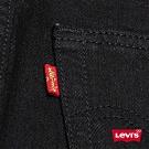 Levis 高腰男友褲 上寬下窄寬鬆版牛仔 金赤耳 金旗標 及踝款