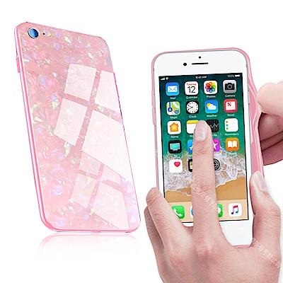 VXTRA夢幻貝殼紋 iPhone  6 s Plus 高顏質雙料手機殼(糖霜粉)