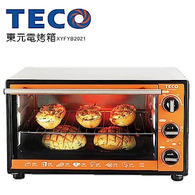 東元TECO電烤箱20公升(XYFYB2021)