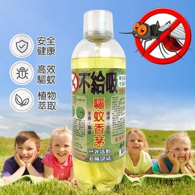 judy家居生活用品館 驅蚊香茅油噴劑 4瓶
