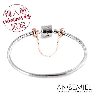 Angemiel安婕米 925純銀手鍊串珠禮盒組(簡約玫瑰金)