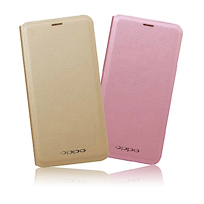 OPPO A 57  原廠側掀皮套