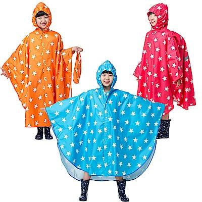【東伸 DongShen】滿天星兒童日系斗篷雨衣