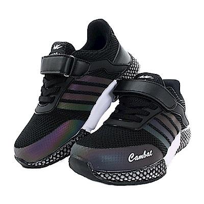 男童運動鞋 sd7050 魔法Baby
