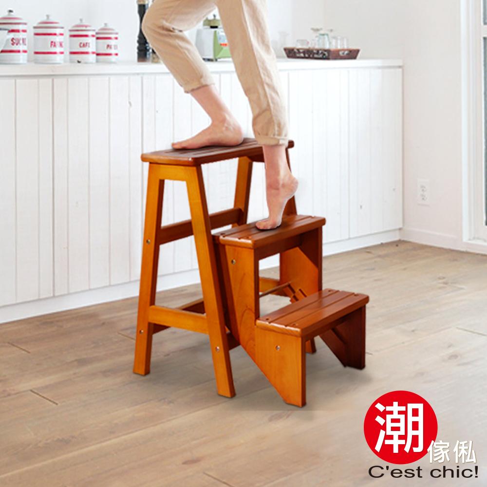 Cest Chic-Western威斯登 實木折疊三層樓梯椅-原木