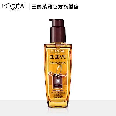 LOREAL Paris 巴黎萊雅 金緻護髮精油 棕色版-受損髮適用100ml