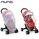 荷蘭nuna-Pepp專屬雨蓬蚊帳組