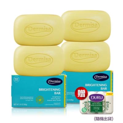 美國Dermisa淡斑嫩白皂4入送Duru植粹保濕香皂