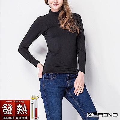 發熱衣 發熱長袖半高領衫(女) 黑色 MORINO