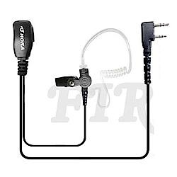 HORA HR-802G 空氣導管 耳機麥克風 無線電對講機用 配戴舒適 空導耳機 耐拉