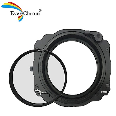 EverChrom-Filter Holder kit方形濾鏡支架EC100(套組)