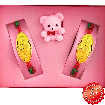 A+ 豎琴天使 999千足黃金手牌套組彌月禮盒(0.1錢)